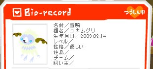 setuki_bio.jpeg