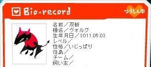 sou_bio.jpg